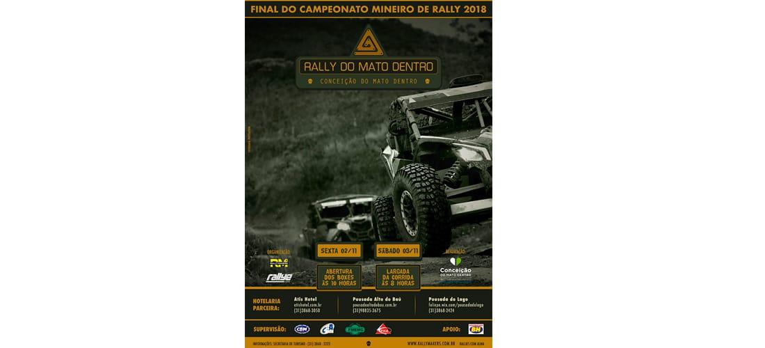 capa_rally_mato_dentro